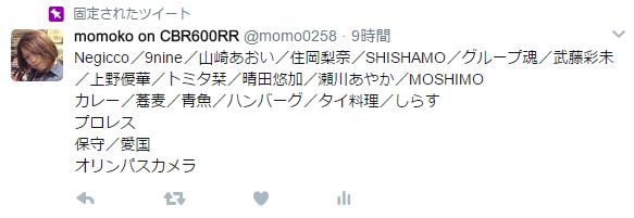 f:id:momo0258:20170529224654p:plain