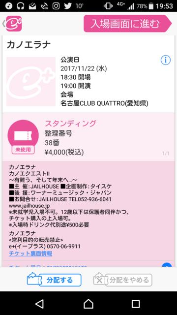 f:id:momo0258:20171121210248p:plain