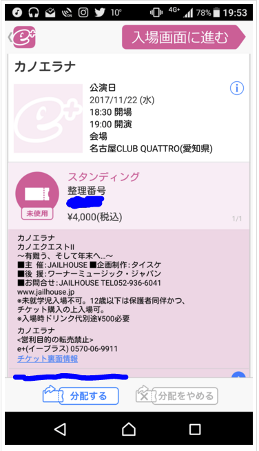 f:id:momo0258:20171121210601p:plain