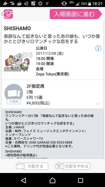 f:id:momo0258:20171208220719p:plain