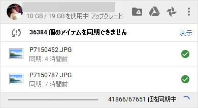 f:id:momo0258:20180312075023p:plain
