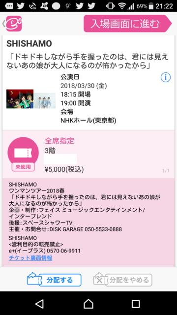 f:id:momo0258:20180316212834p:plain