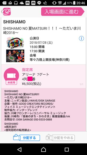 f:id:momo0258:20180724205106p:plain