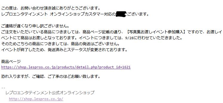 f:id:momo0258:20191003202628p:plain