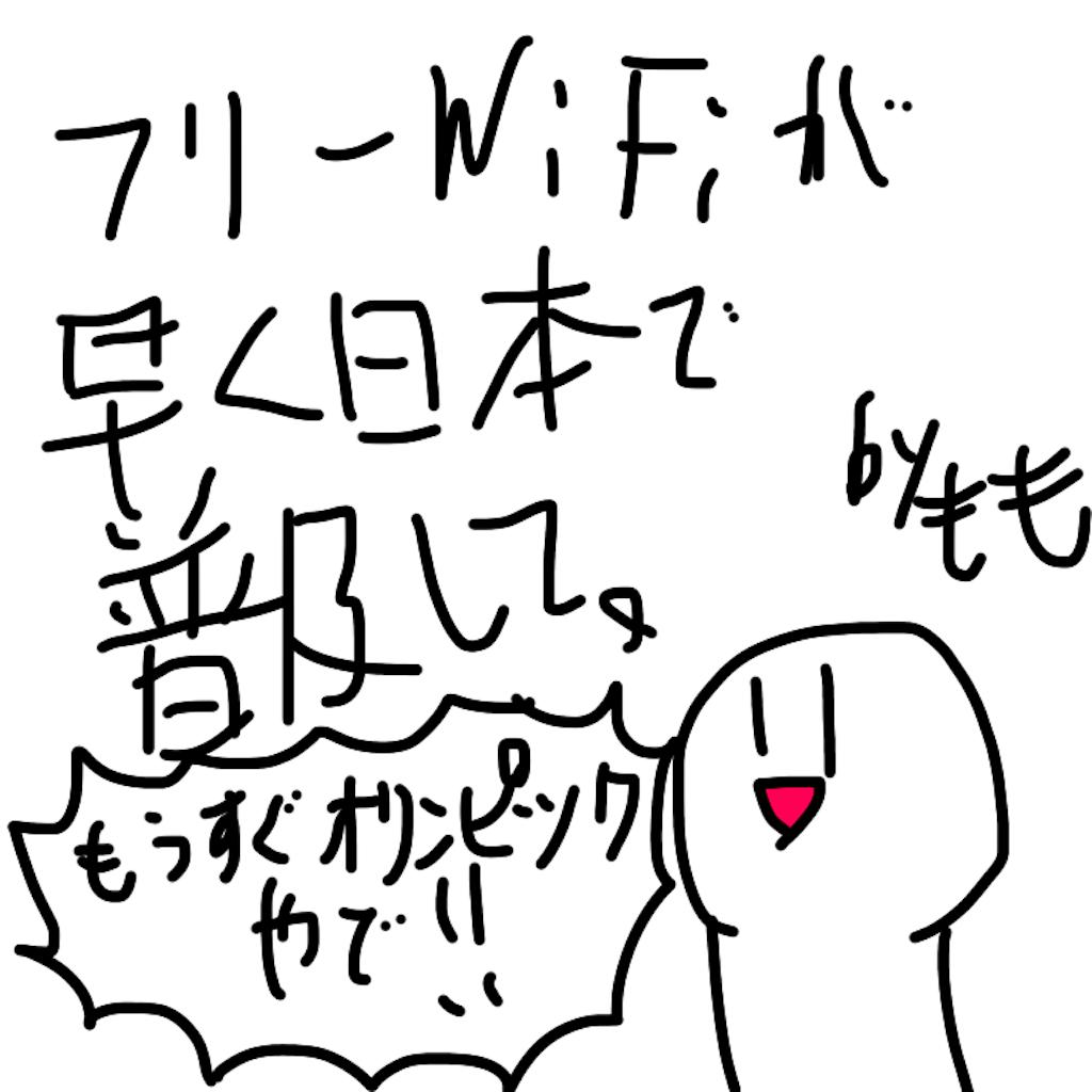 f:id:momo0418m:20180818131947p:image