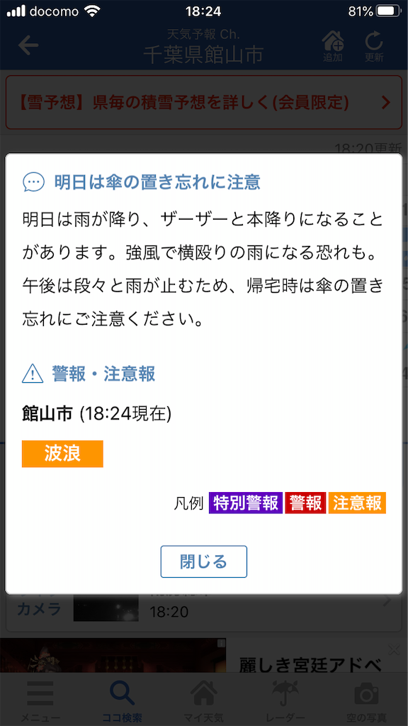 f:id:momo20150410:20200125183255p:image