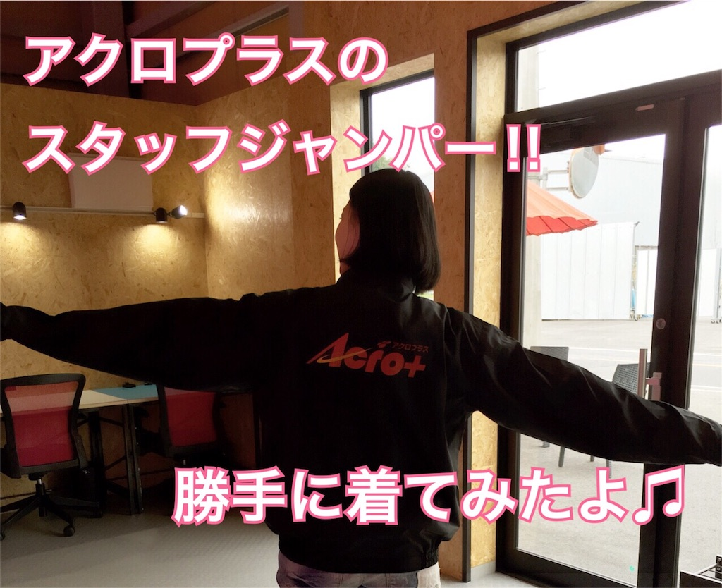f:id:momo41_1:20160615205238j:image