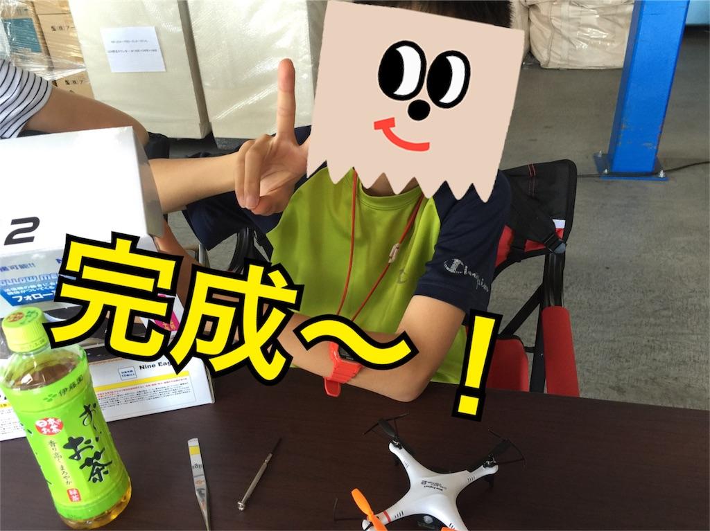 f:id:momo41_1:20160820185705j:image