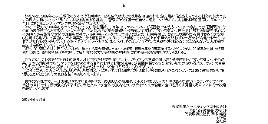 f:id:momo720:20190721013124p:plain