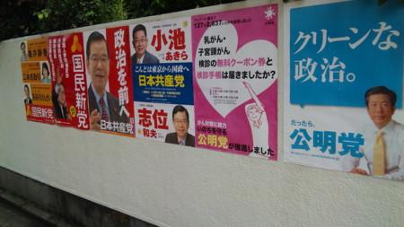 f:id:momo_chan:20100527091740j:image