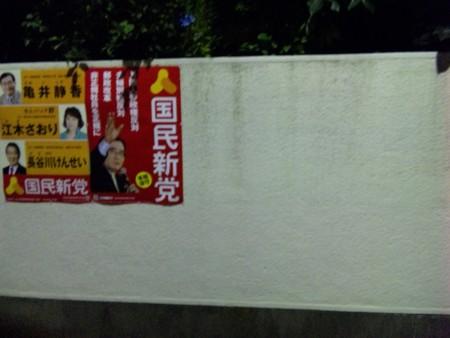 f:id:momo_chan:20100714205715j:image