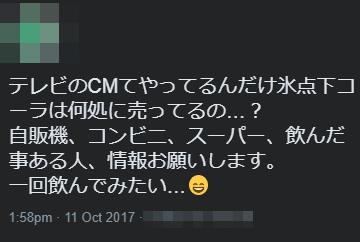 f:id:momo_chunk:20171012005322p:plain