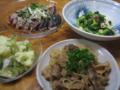 お気に入りの味を食卓に並べてみました☆ 牛スジ味噌煮込み他