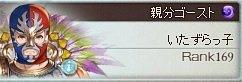 f:id:momobayashi:20170205220025j:plain
