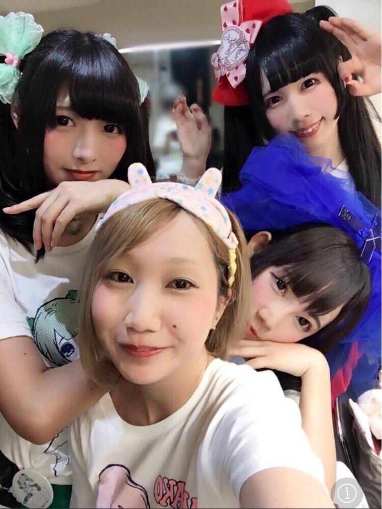 f:id:momochi_sogen:20170123234652j:image