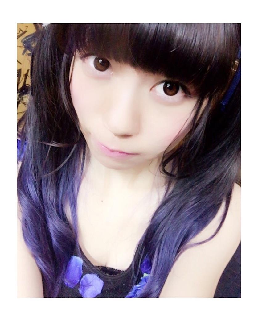 f:id:momochi_sogen:20170128214552j:image