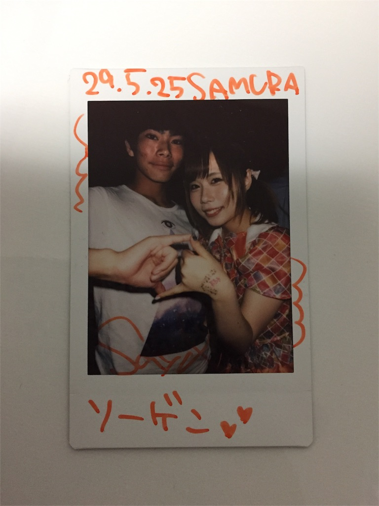 f:id:momochi_sogen:20170526055731j:image