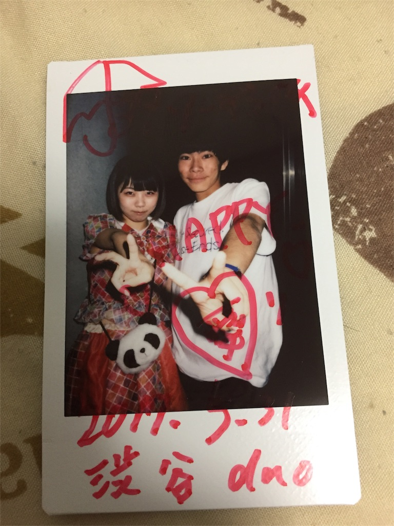 f:id:momochi_sogen:20170601230429j:image