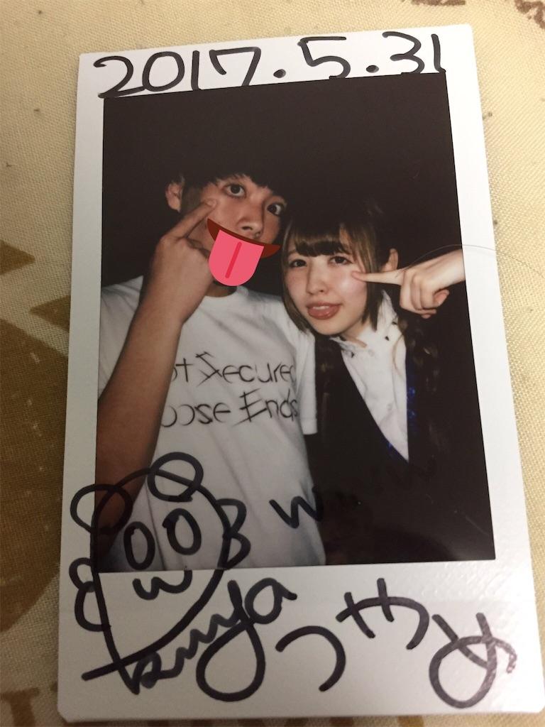 f:id:momochi_sogen:20170602192151j:image