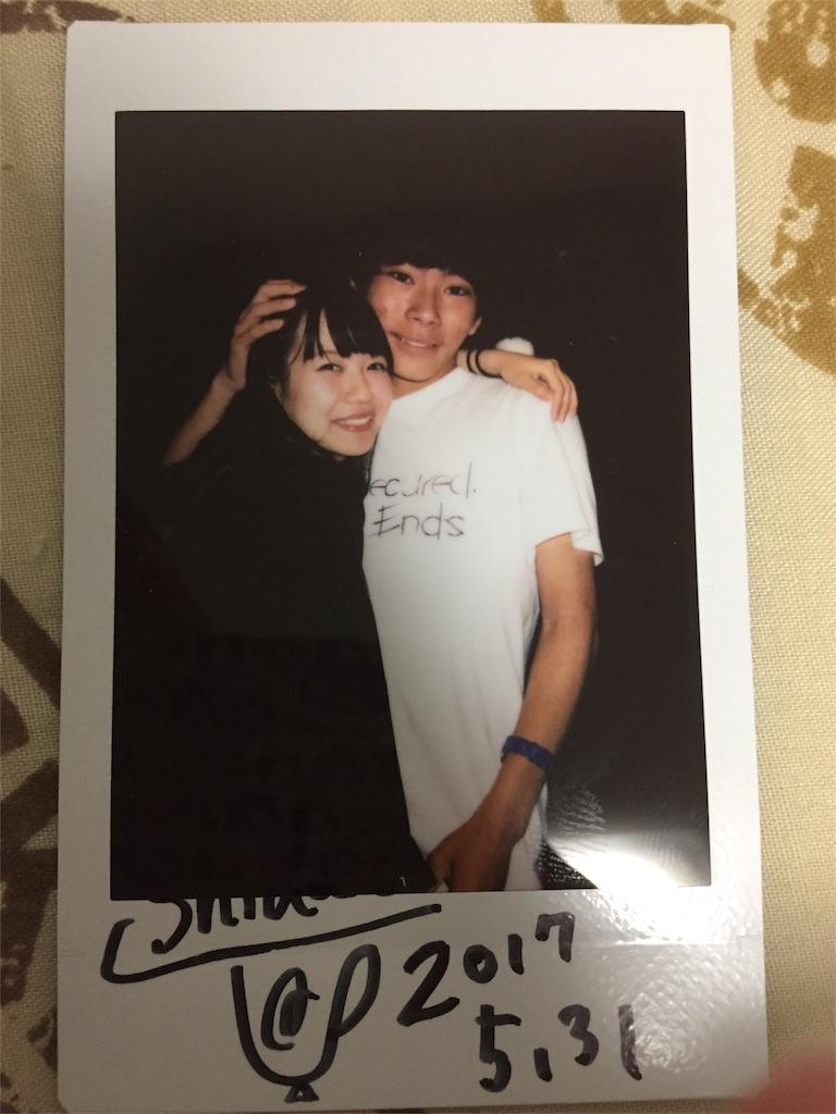 f:id:momochi_sogen:20170602192430j:image