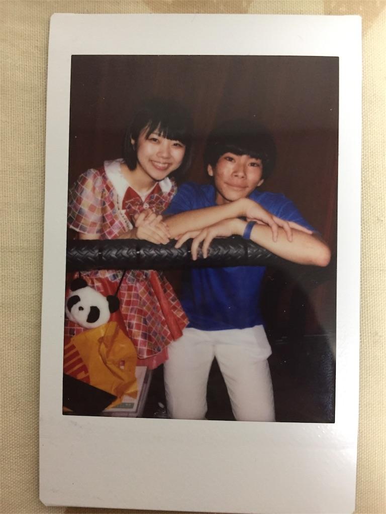 f:id:momochi_sogen:20170606055055j:image