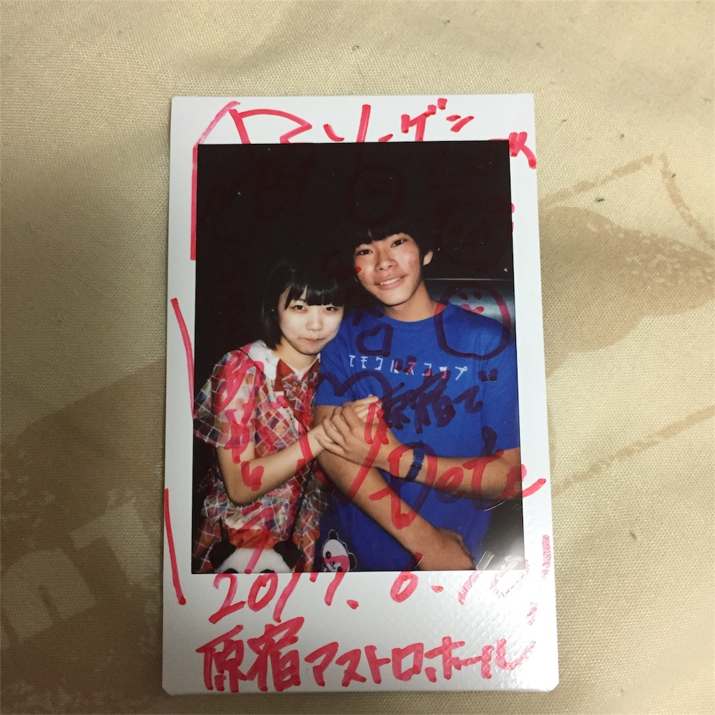 f:id:momochi_sogen:20170612090333j:image