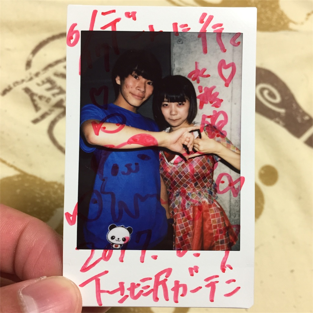 f:id:momochi_sogen:20170619070401j:image