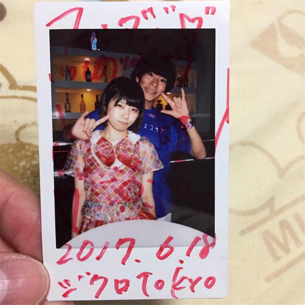 f:id:momochi_sogen:20170619152327j:image