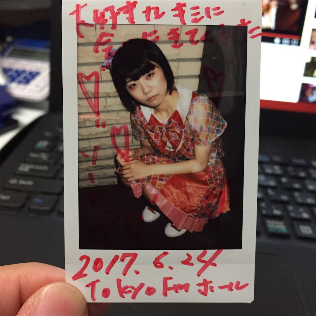 f:id:momochi_sogen:20170625124512j:image