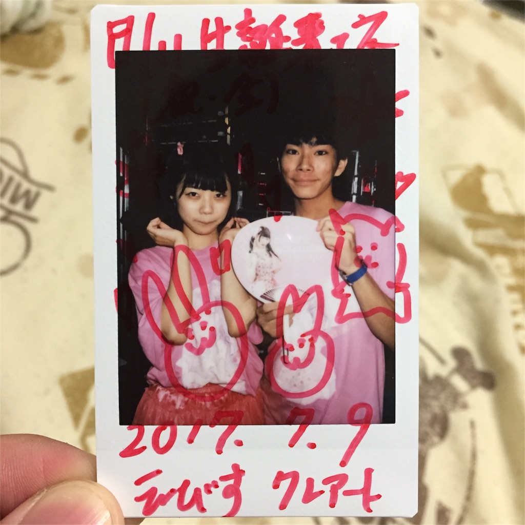 f:id:momochi_sogen:20170710074221j:image