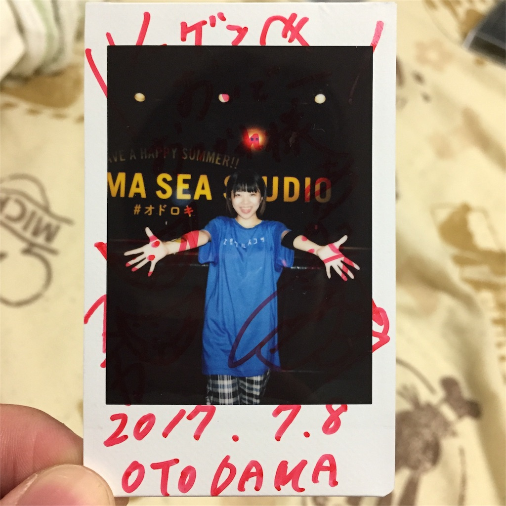 f:id:momochi_sogen:20170710074232j:image