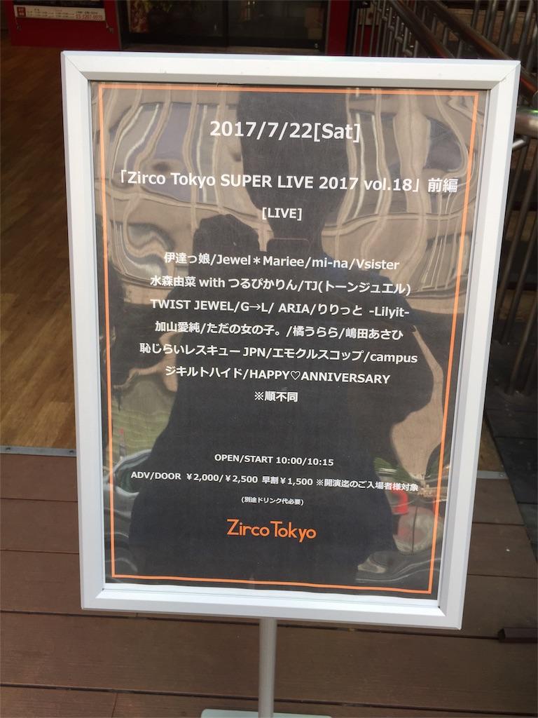 f:id:momochi_sogen:20170723000829j:image