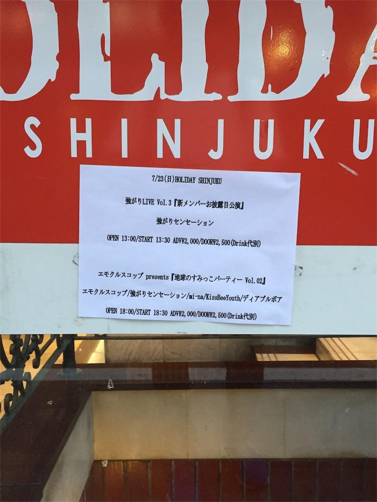 f:id:momochi_sogen:20170724110559j:image