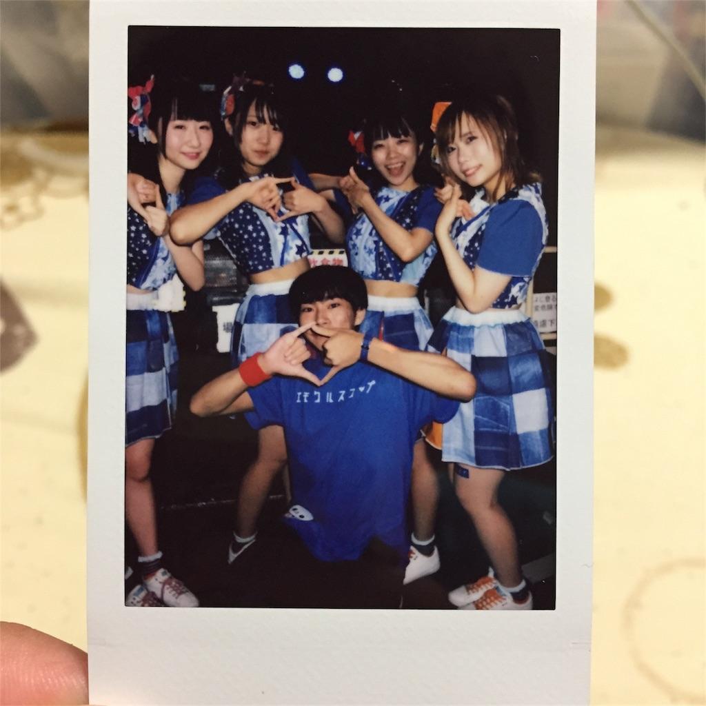 f:id:momochi_sogen:20170727093115j:image