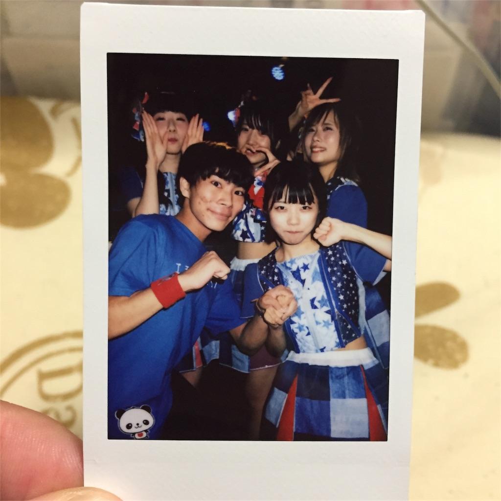 f:id:momochi_sogen:20170727093156j:image