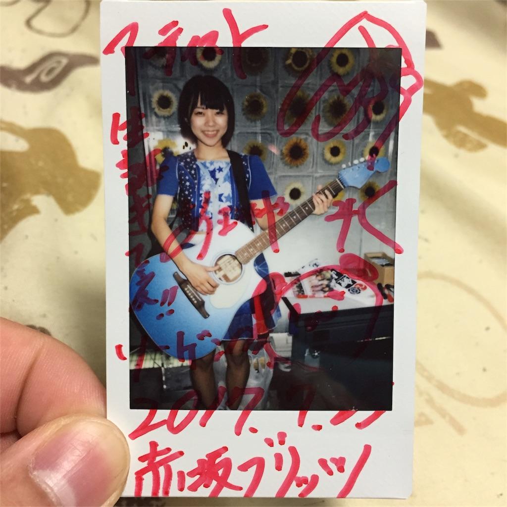 f:id:momochi_sogen:20170728135209j:image