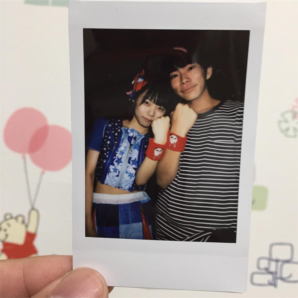 f:id:momochi_sogen:20170729175132j:image