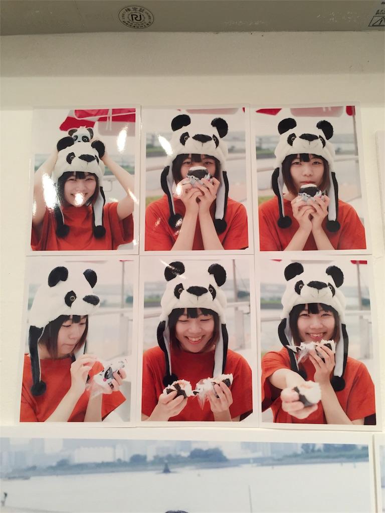 f:id:momochi_sogen:20170819063037j:image