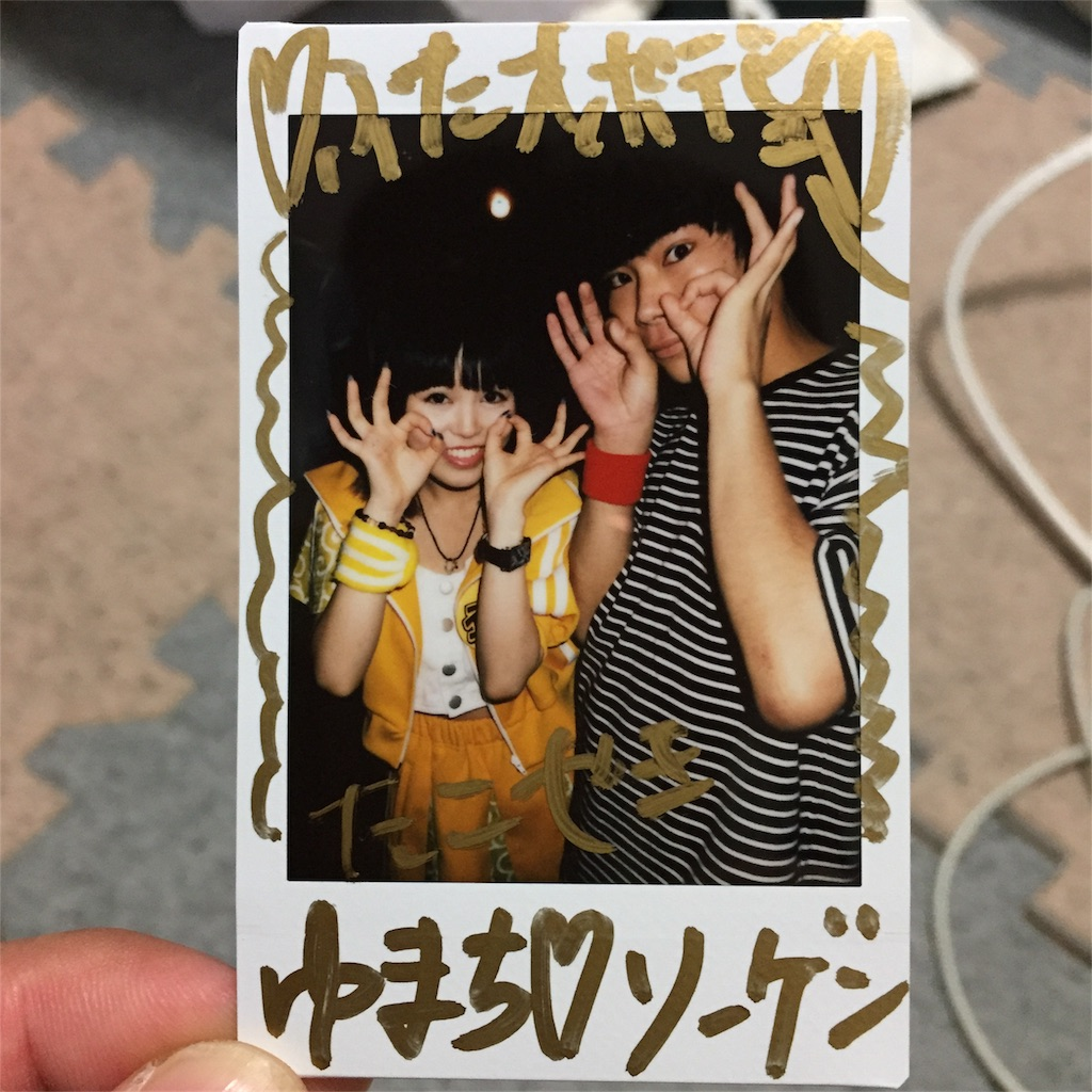 f:id:momochi_sogen:20170821230942j:image