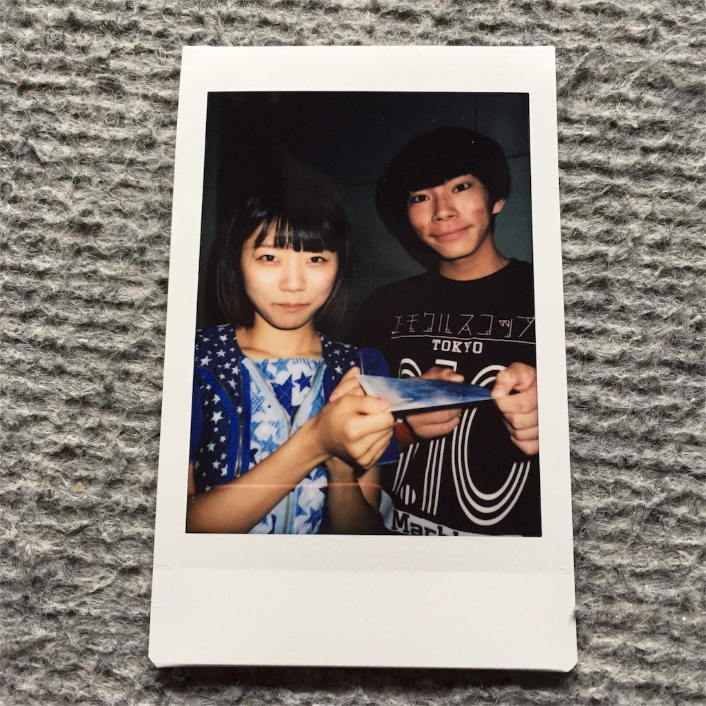 f:id:momochi_sogen:20170828082100j:image
