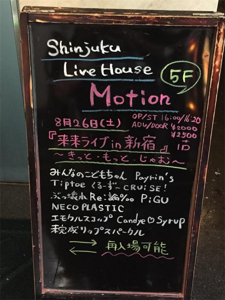 f:id:momochi_sogen:20170828084123j:image