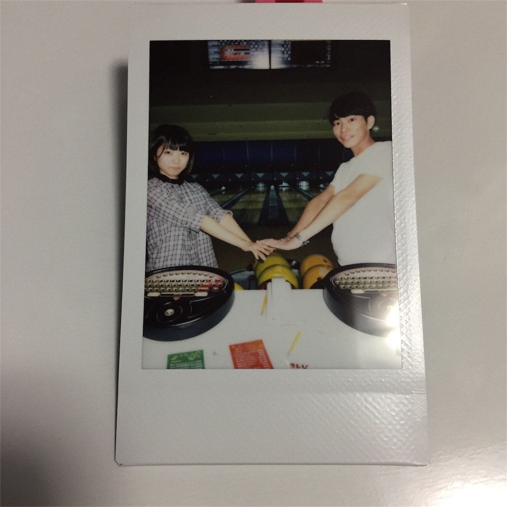 f:id:momochi_sogen:20170919000209j:image