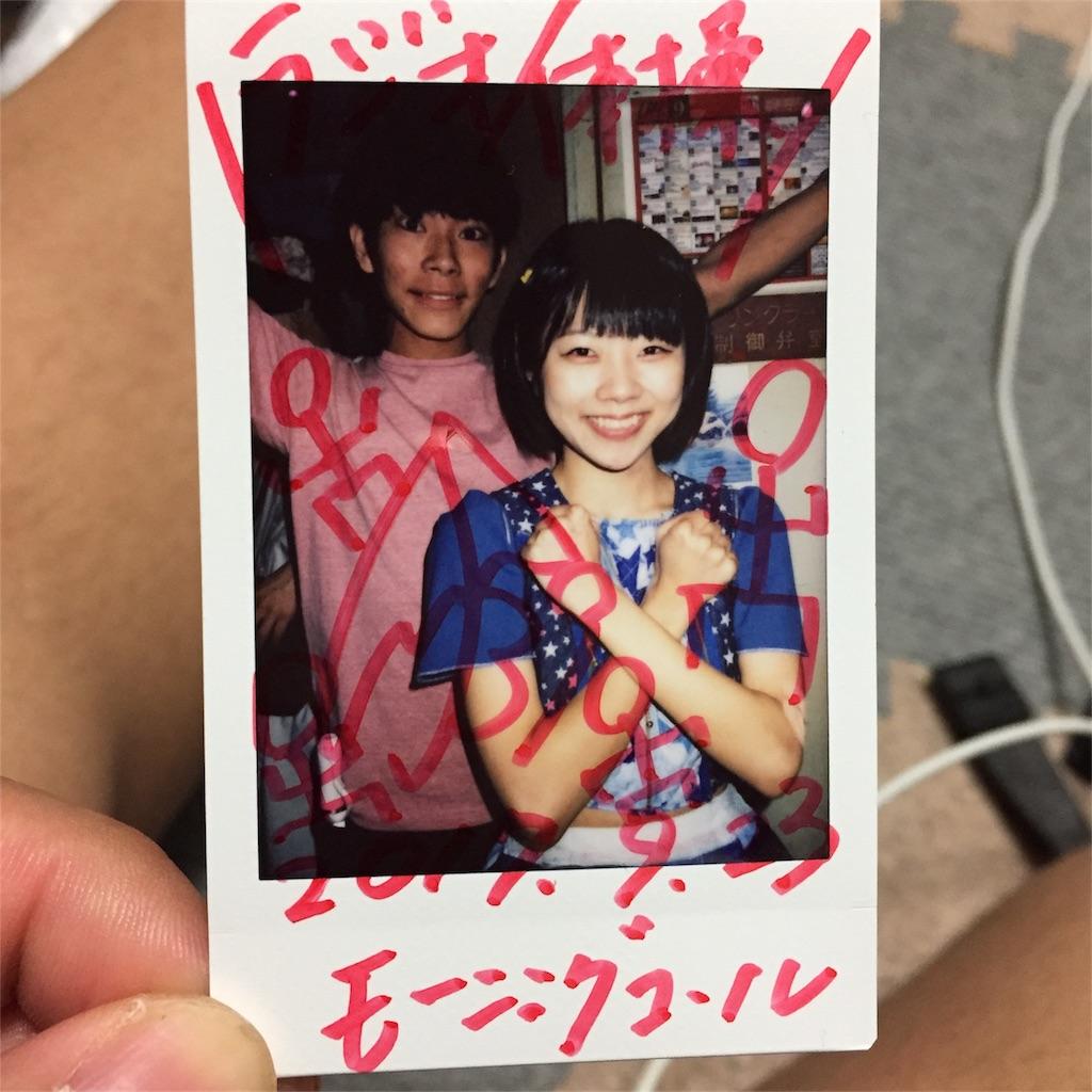 f:id:momochi_sogen:20170925154937j:image
