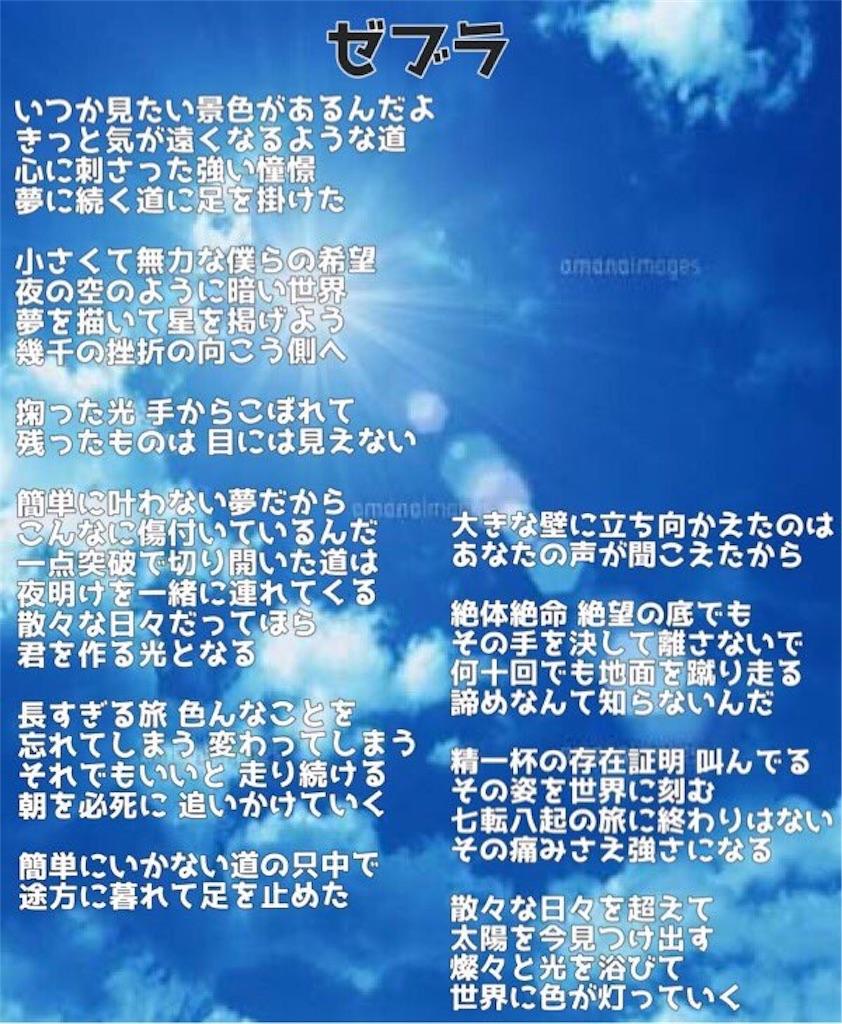 f:id:momochi_sogen:20171002135218j:image