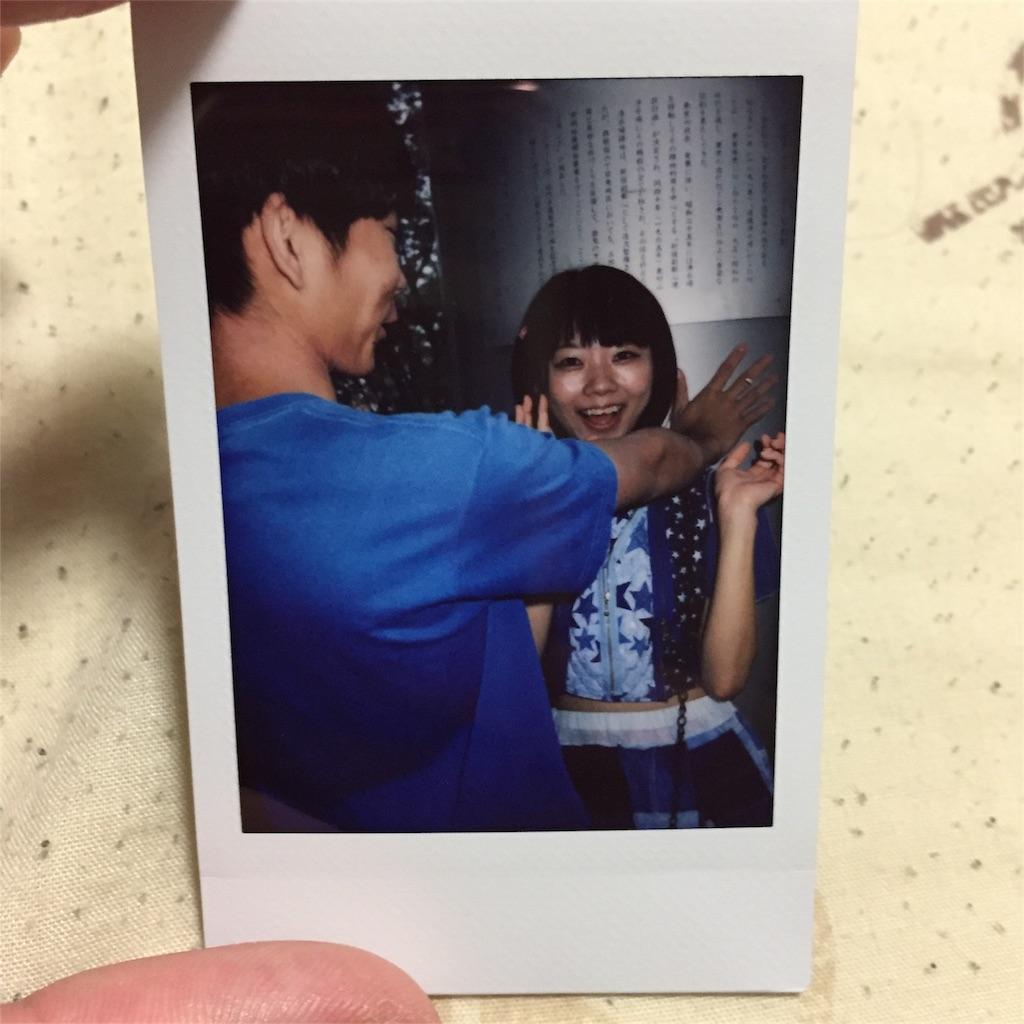 f:id:momochi_sogen:20171002172551j:image