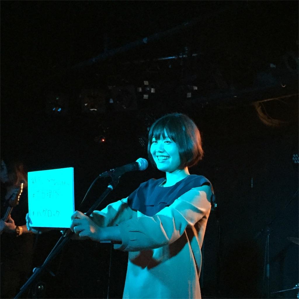 f:id:momochi_sogen:20171010110049j:image