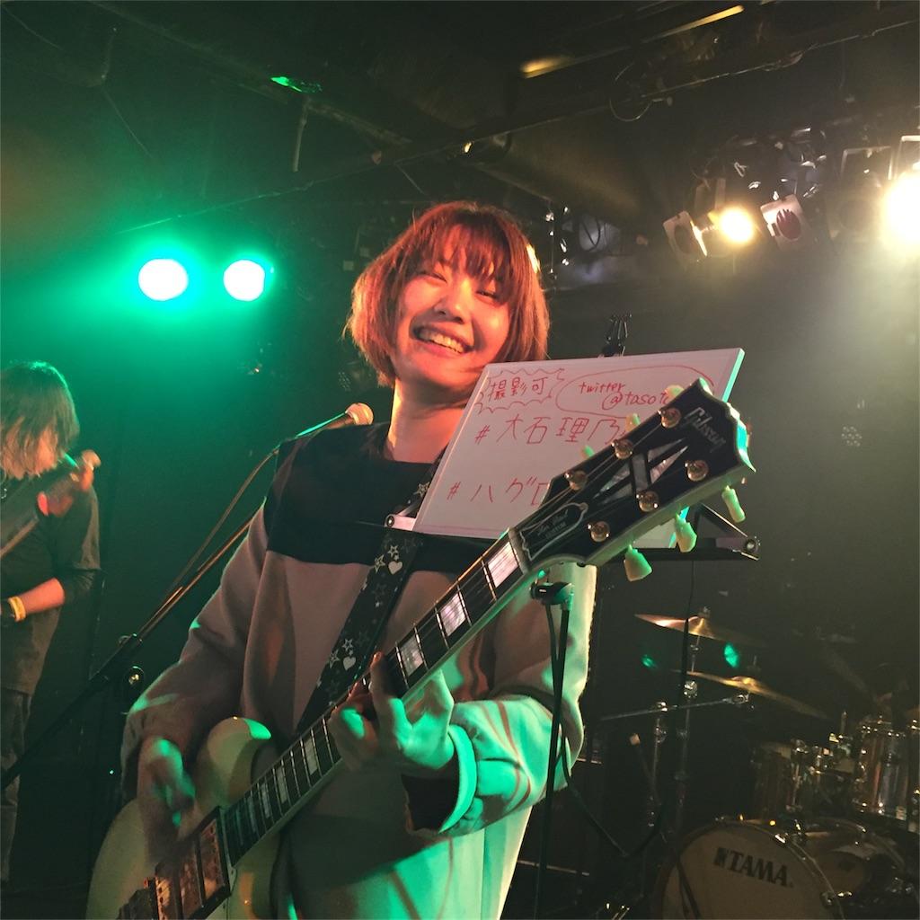 f:id:momochi_sogen:20171010110124j:image