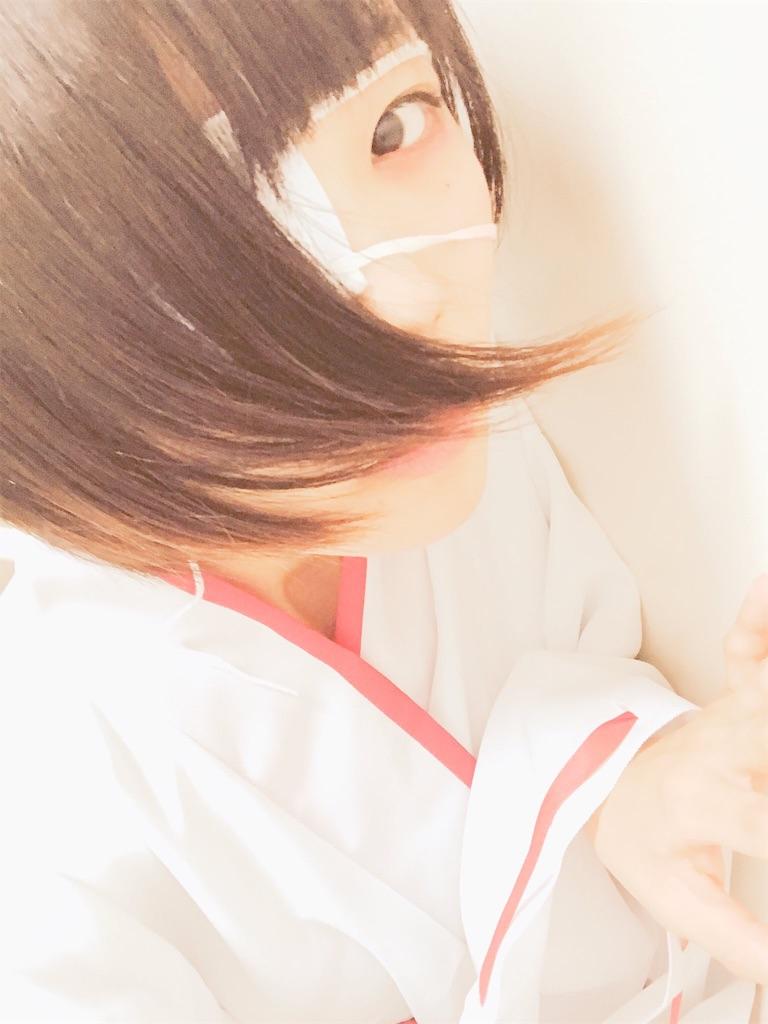 f:id:momochi_sogen:20171107100016j:image