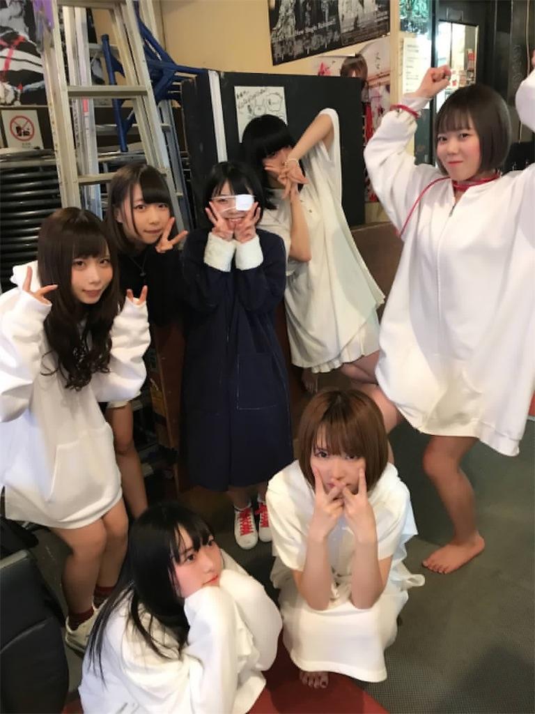 f:id:momochi_sogen:20171119035414j:image