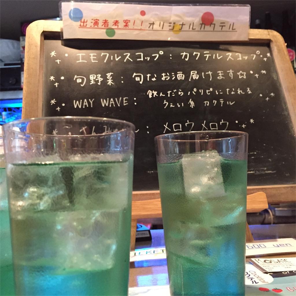 f:id:momochi_sogen:20171206230734j:image